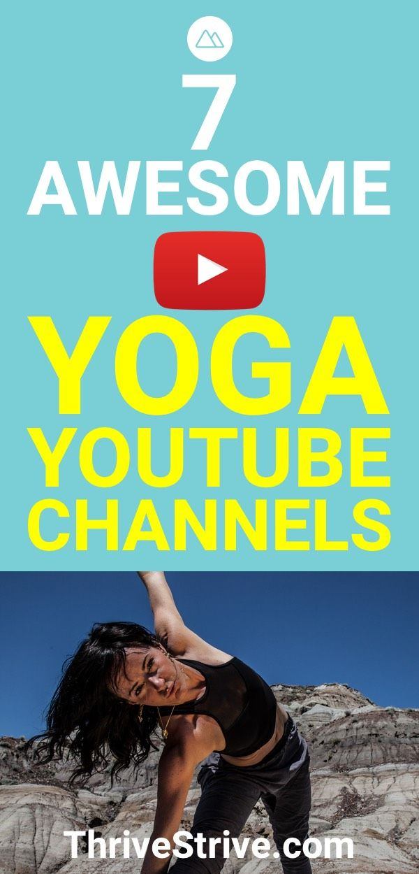 If you're looking for a free source to get your yoga journey started, look t...