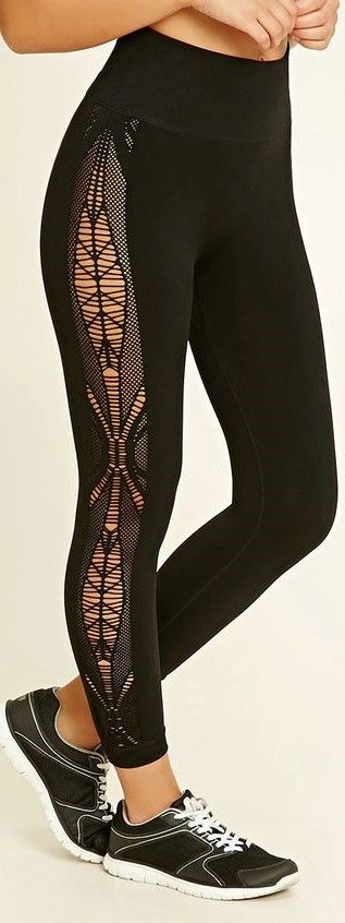Capri leggings featuring ornate cutout patterns from Forever 21