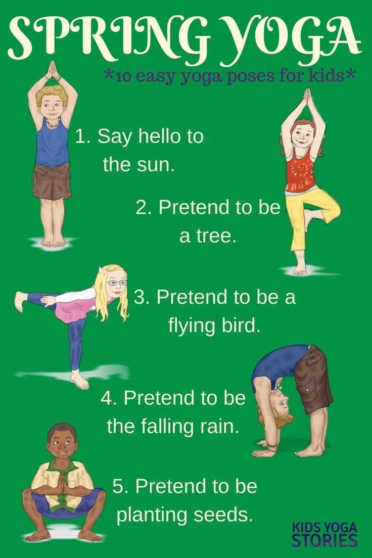 10 Easy Spring Yoga Poses for Kids - to celebrate spring through movement | Kids...