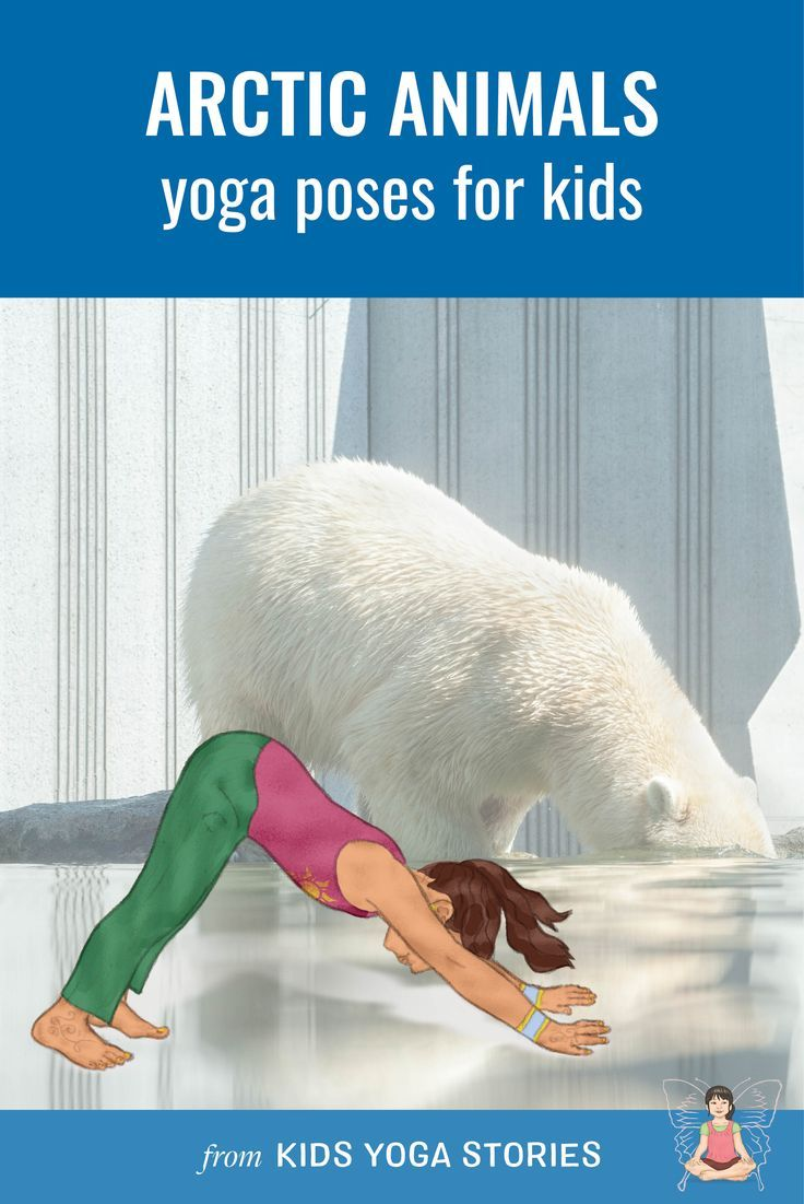 Arctic Animals Yoga Poses for Kids Printable Poster - learn about arctic animals...