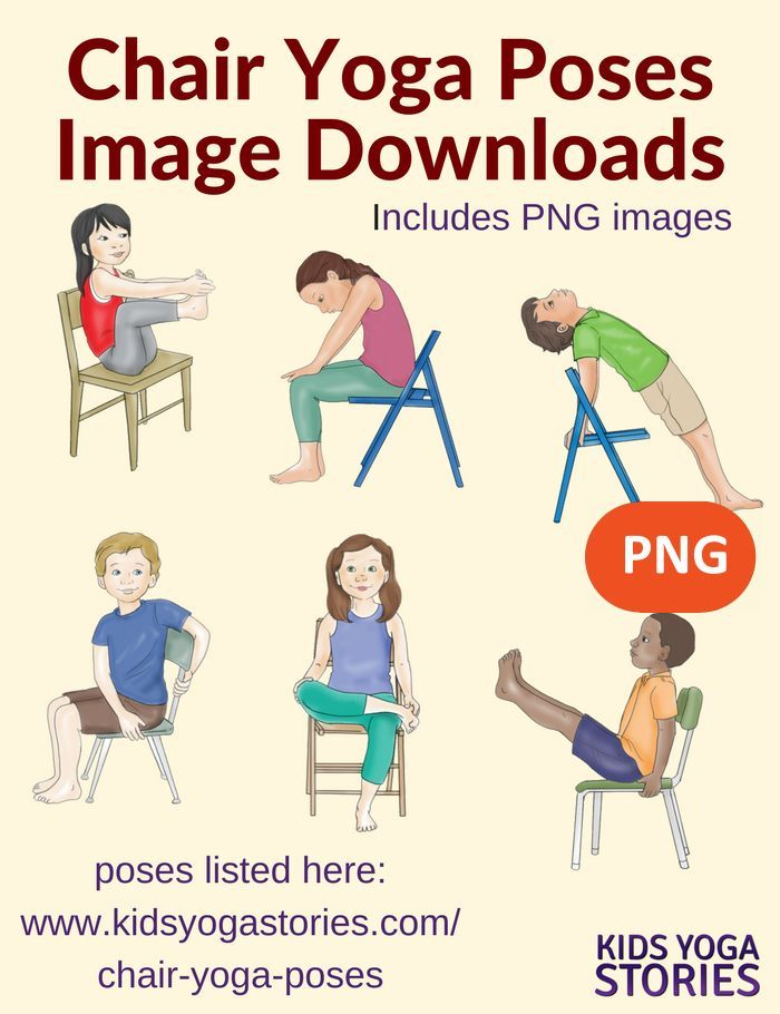 40 Kid-Friendly Chair Yoga Poses - to add fun and movement to your curriculum | ...