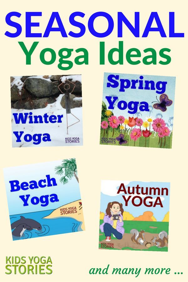 Collection of seasonal kids yoga lesson plans to enjoy all year round | Kids Yog...