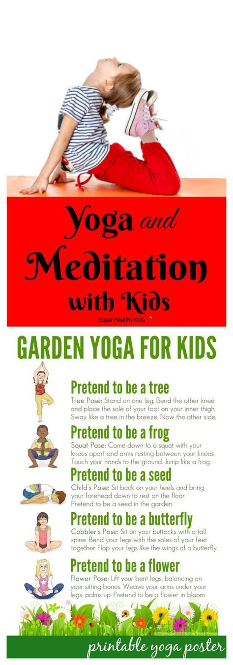 FITNESS FOR KIDS - Yoga and Meditation with Kids. Meditation during yoga can tea...
