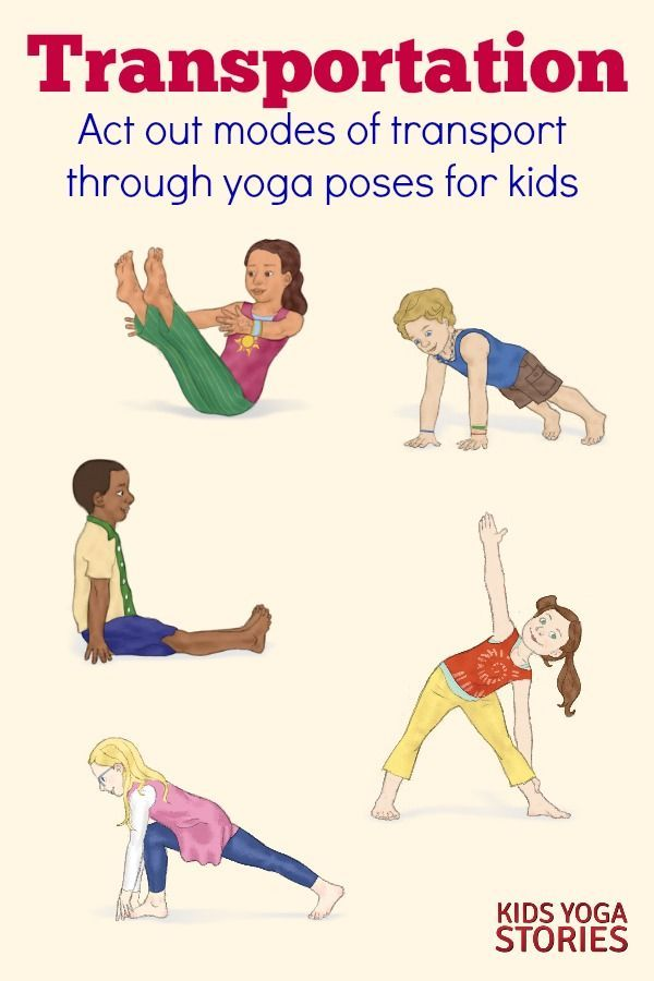 Transportation Activities for Kids Yoga (Printable Poster) | Kids Yoga Stories -...