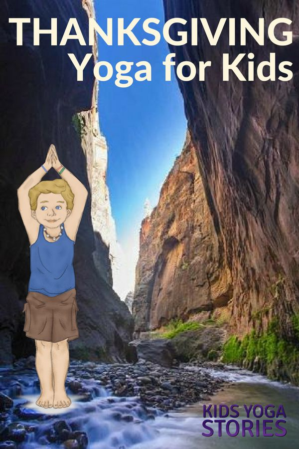 Thanksgiving yoga poses for kids to give thanks to nature (Download your Thanksg...
