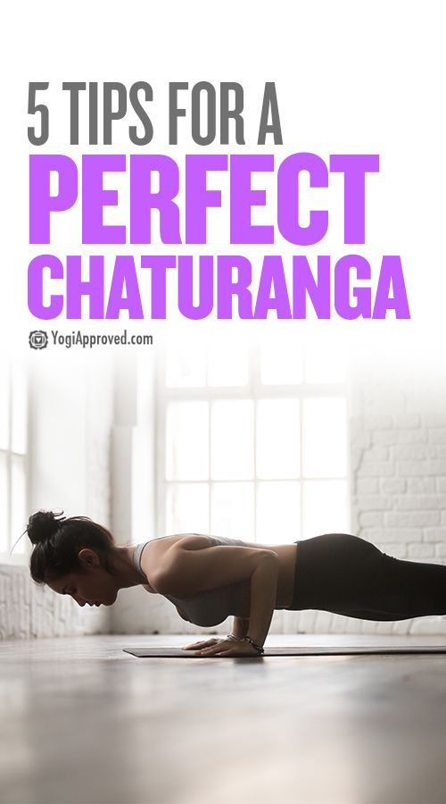 Chaturanga is often part of a