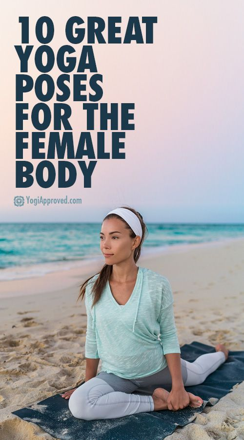 These Yoga Poses Are Perfect for the Female Body