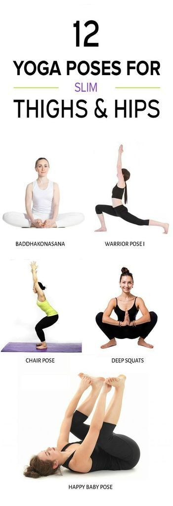12 yoga poses for slim thighs and hips #yoga #fitness #healthylifestyle