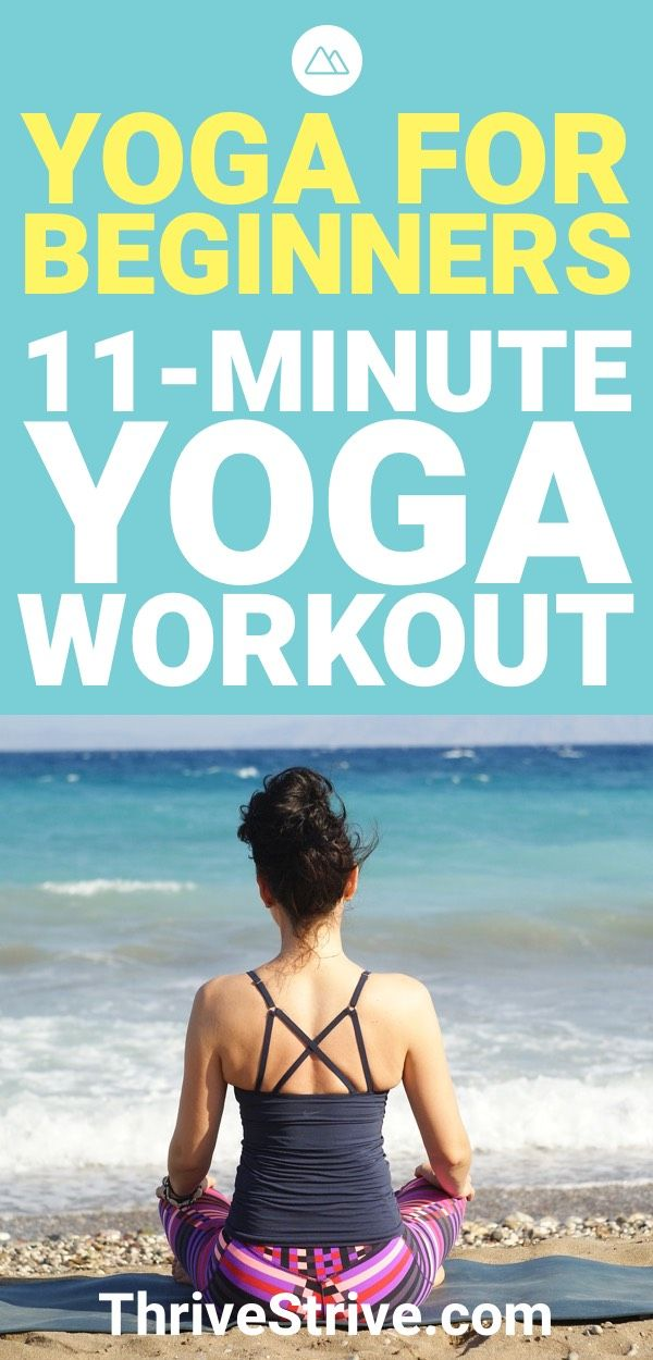 Do you want to start a yoga journey? Here is an 11-minute yoga workout that is g...