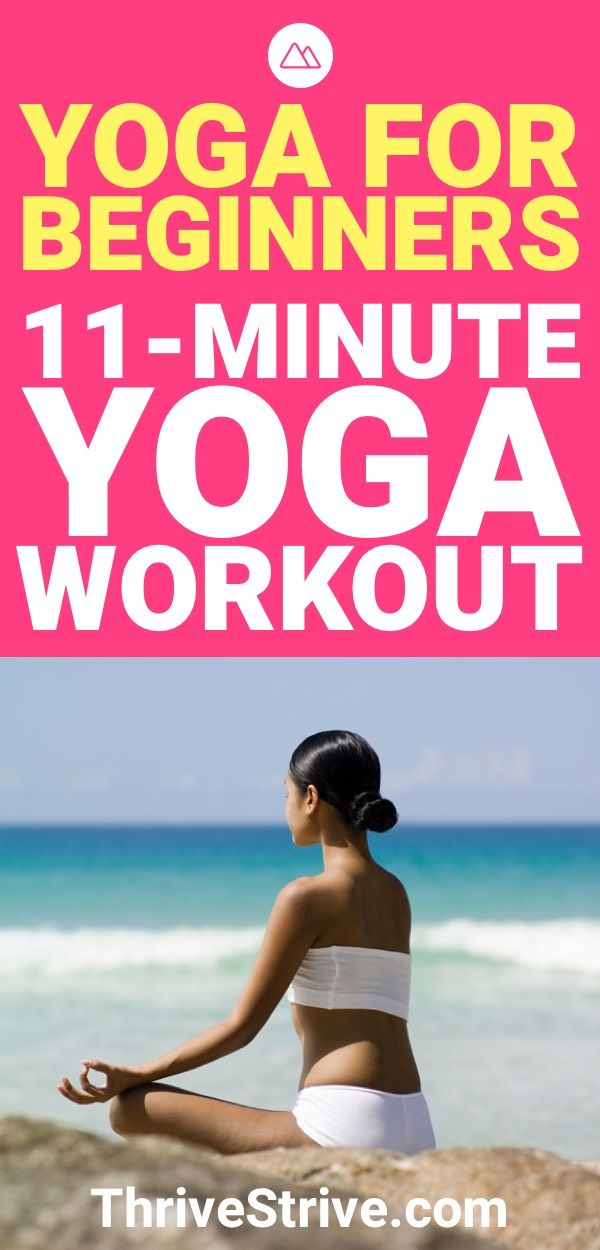 For those that are starting yoga for the first time, you want to ease into it. H...
