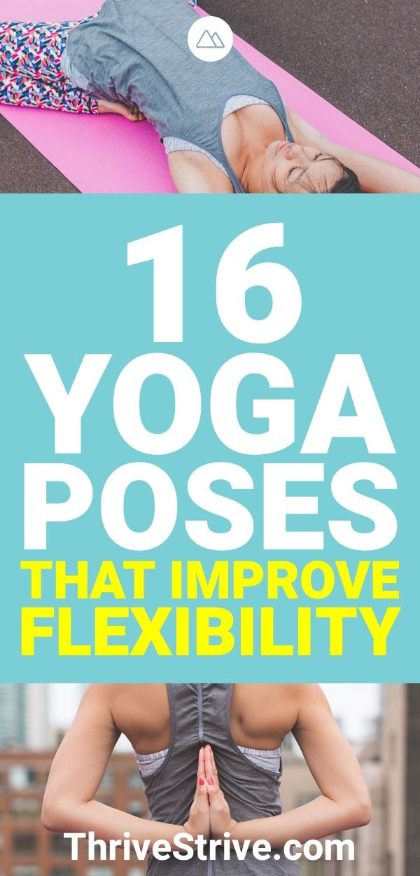I wanted to improve my flexibility and discovered that these yoga poses are grea...