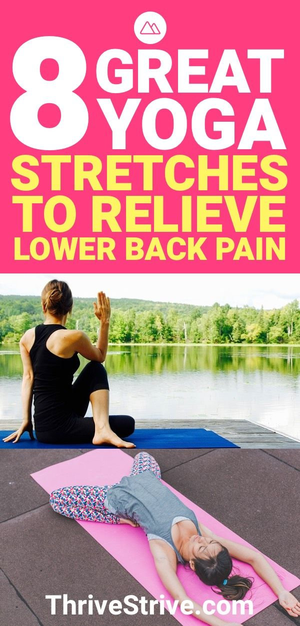 If you ever have any muscle pains, you should look at doing yoga to relieve some...