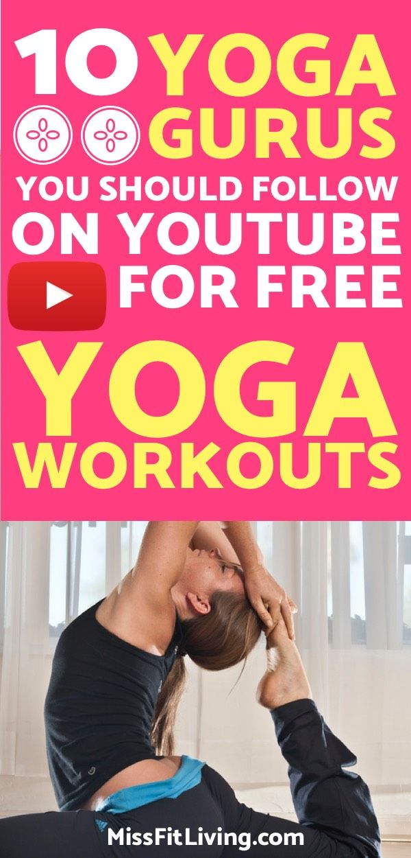 If you want a yoga workout you can go to a yoga studio or you can create an awes...