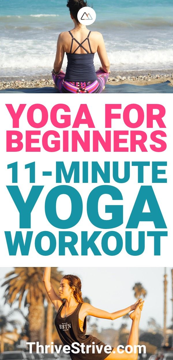 If you're choosing to start doing yoga, it's going to change your life. ...