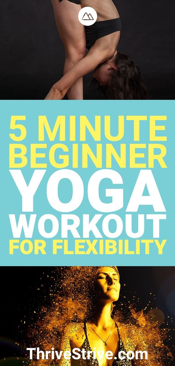 If you're looking to increase your flexibility through yoga, here is a 5-min...