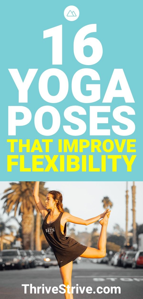 Some yoga poses are great for relaxing you, others are good for improving your f...