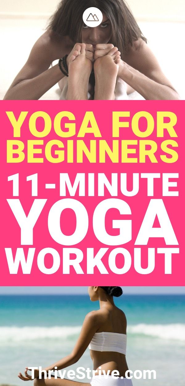 Starting a yoga journey? This 11-minute yoga workout is great for any beginner.