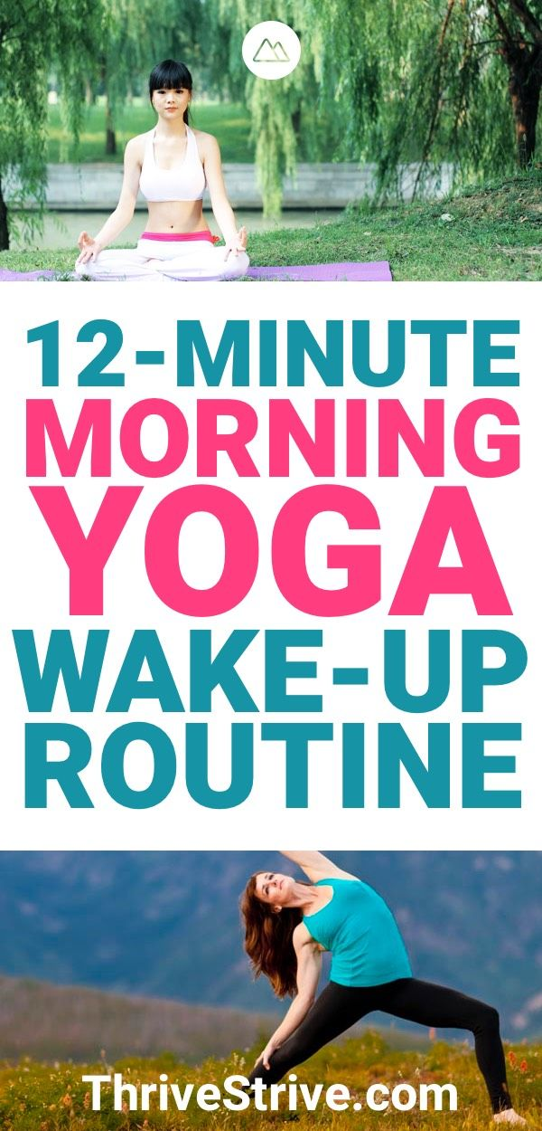 Starting your day off with yoga can be great for your body. This 12-minute morni...