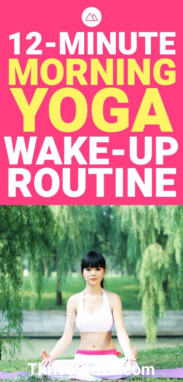 Starting your day with yoga can set you up for a much more successful day. Here ...