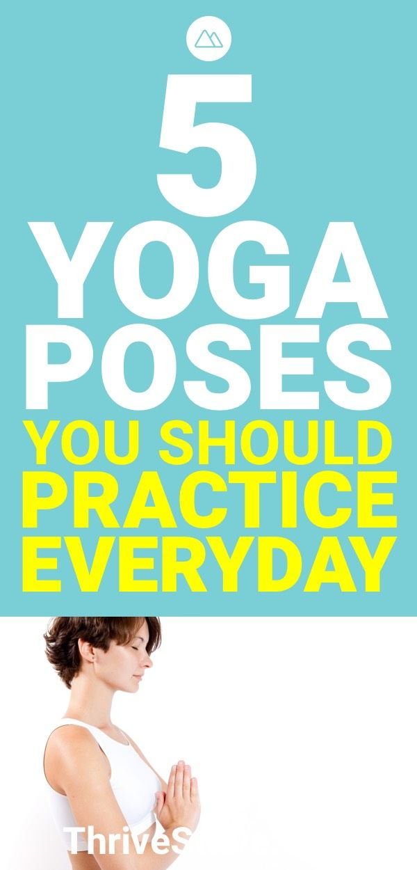 There are many benefits to practicing yoga, however, your skills can only improv...