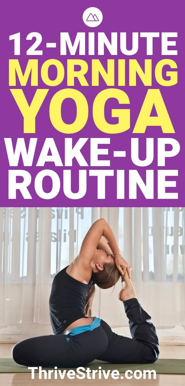 Waking up and doing yoga can energize your body for the entire day. Here is a 12...