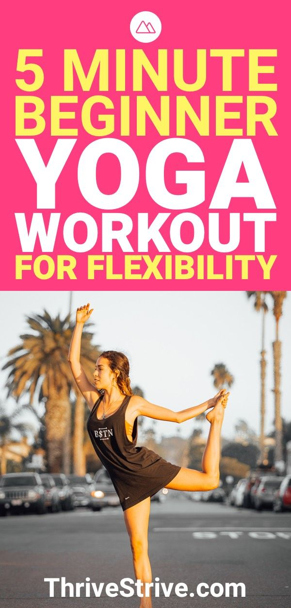 When you do yoga, you are going to increase your flexibility. Here is a 5-minute...