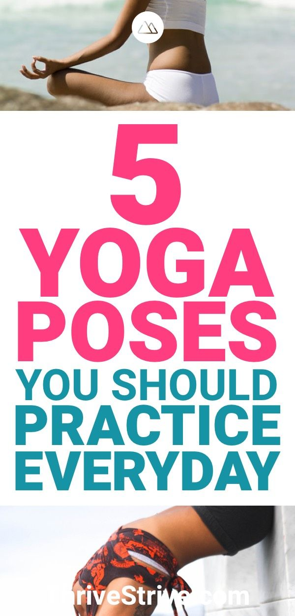 When you practice yoga, you should do certain poses that are guaranteed to impro...