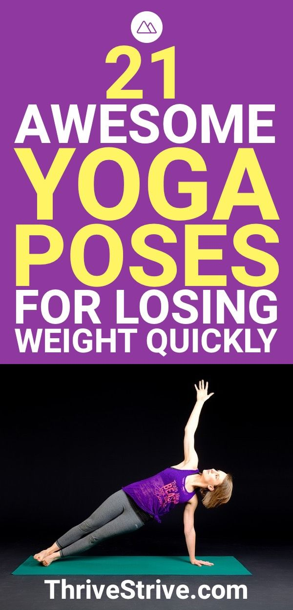 Yoga is a great tool for those that want to lose weight. Here are 21 awesome yog...