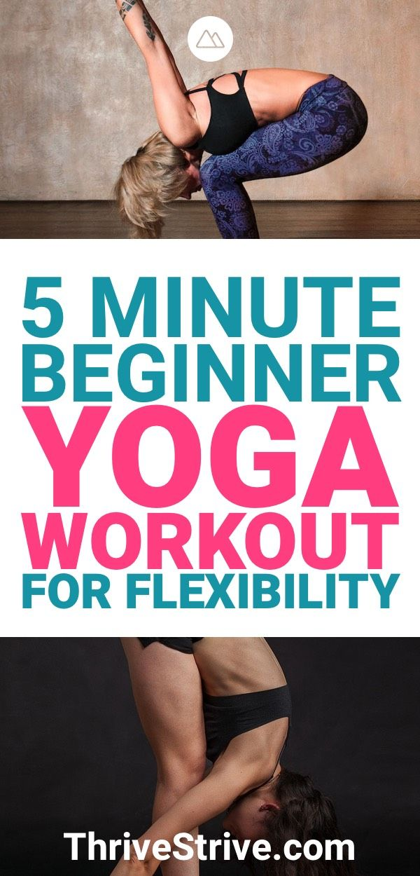 Yoga is going to increase your flexibility. Some yoga workouts are going to do t...