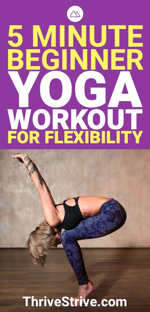 Yoga is great for increasing your flexibility. Here is a 5-minute yoga workout t...