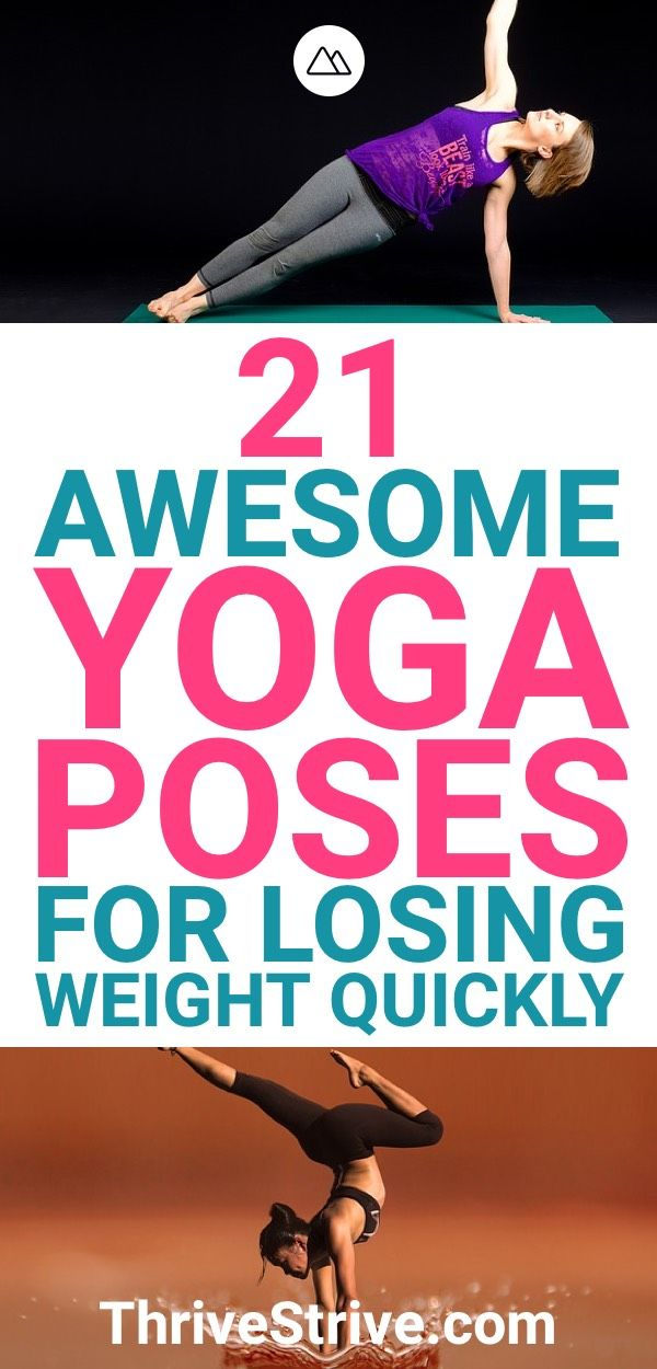 You can use yoga to lose weight, but only through the right poses. Here are 21 y...