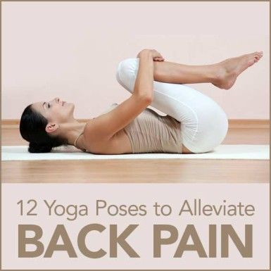 Back pain can be caused by sitting, standing, doing nothing or sprinting. Yoga p...
