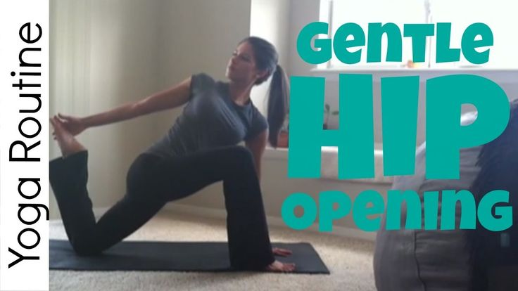 Gentle Hip Opening Yoga Sequence