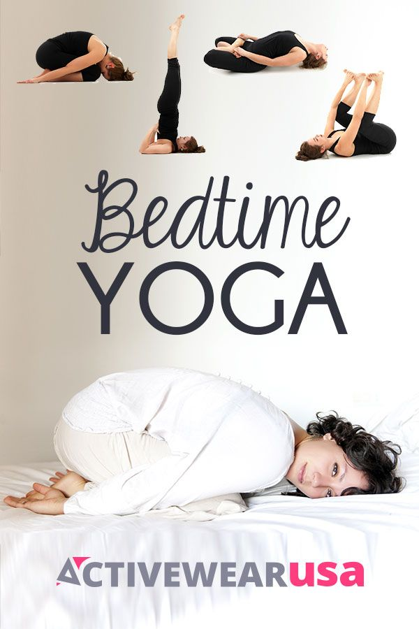 Prepare your body and mind for peaceful snoozing with these four relaxing poses