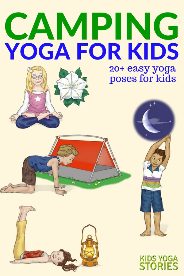 25 Camping Yoga Pose Ideas for Kids + 10 Camping Books for Kids.   Kids Yoga Sto...