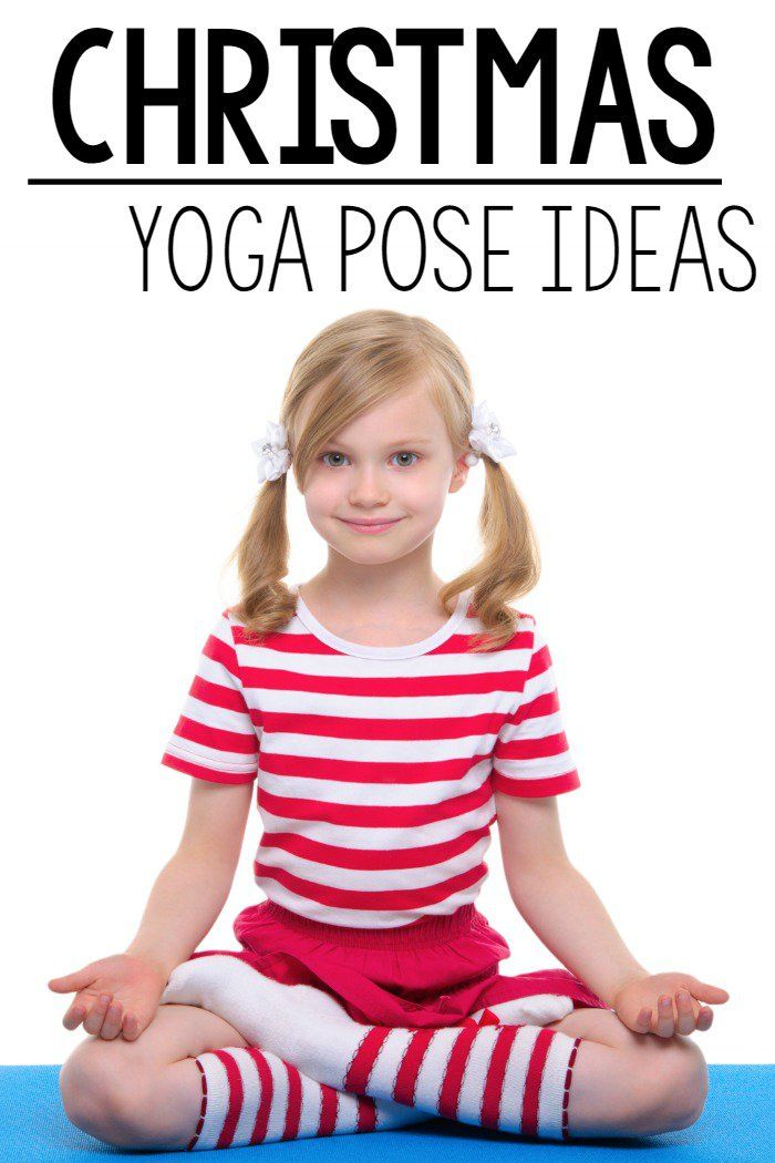 Christmas Gross Motor. Christmas Yoga Pose Ideas. These are perfect for kids! Po...