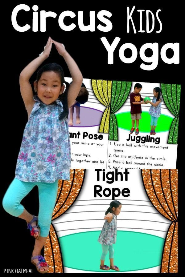 Circus themed activities!  A must for any circus unit.  These circus yoga poses/...