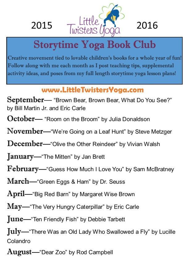 Follow along with us each month with fun yoga poses and activities tied to lovab...