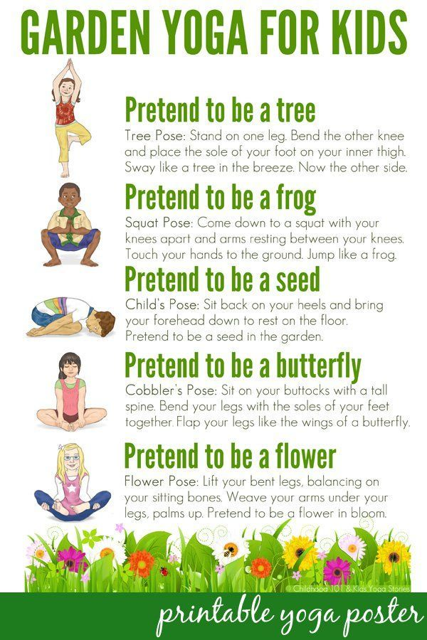 Garden Yoga for Kids: Free Printable Poster