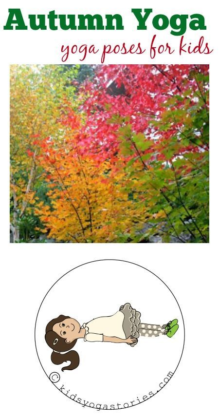 Get children moving and celebrating Autumn with this kids yoga sequence by Kids ...