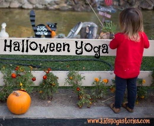 Halloween Yoga includes 10 kids yoga poses inspired by Halloween to get your chi...