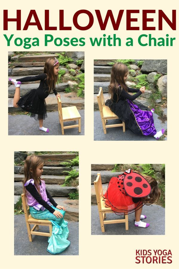 Halloween yoga class ideas - 5 costume-inspired yoga poses using a chair | KIds ...