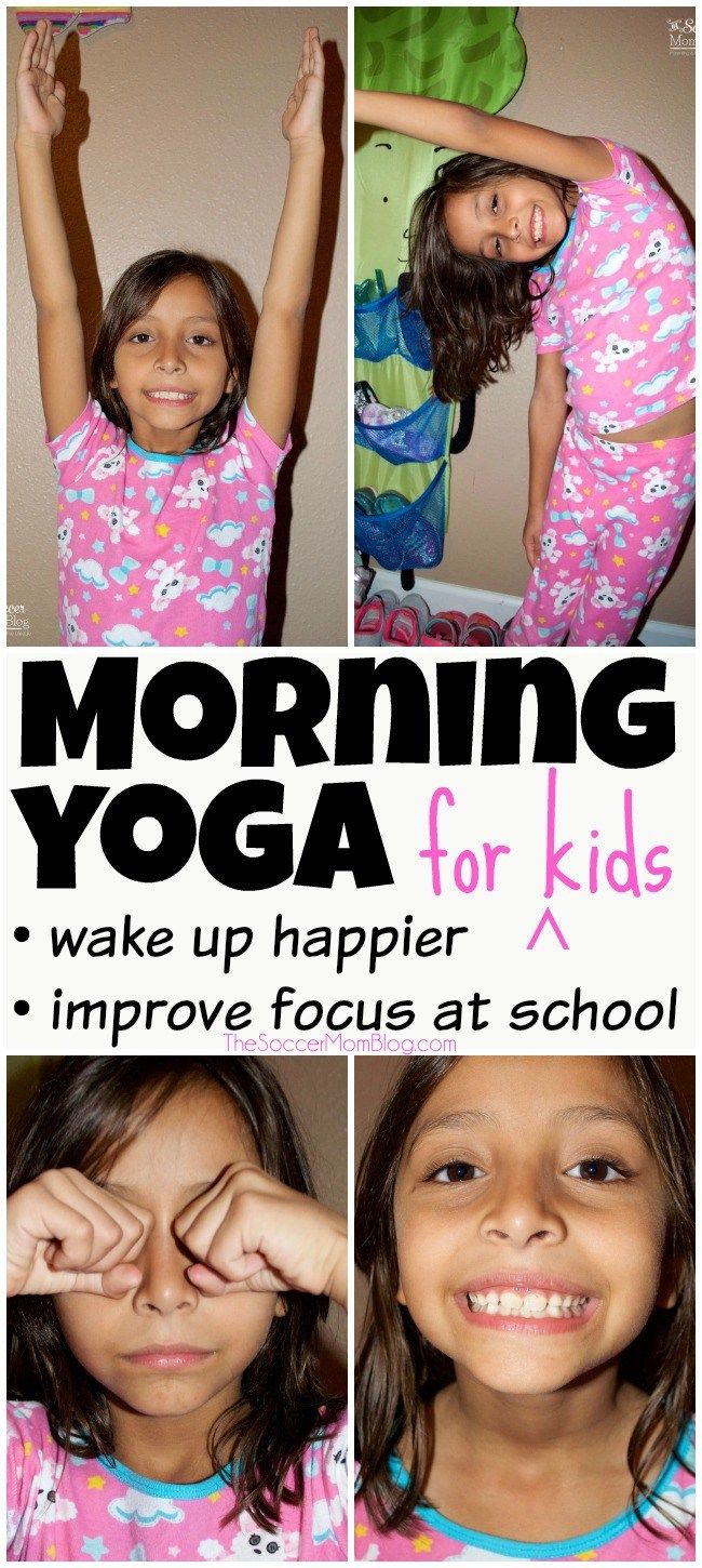 Help your kids wake up happier and feel more alert and focused for school with t...