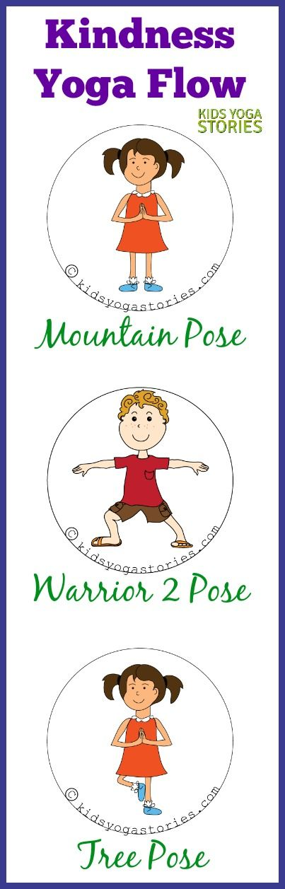Kindness 3-Yoga Pose Flow   Kids Yoga Stories