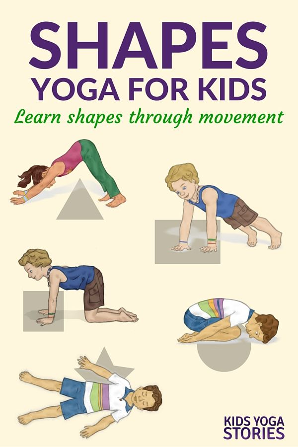 Shapes Yoga: How to Teach Shapes through Movement (Printable Poster) | Kids Yoga...