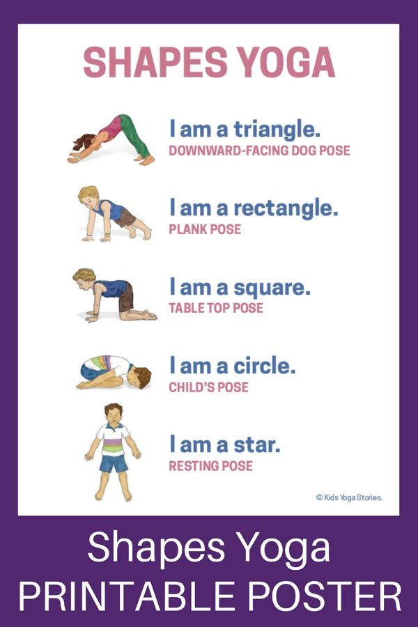 Shapes Yoga: How to Teach Shapes through Movement (Printable Poster) - learn abo...
