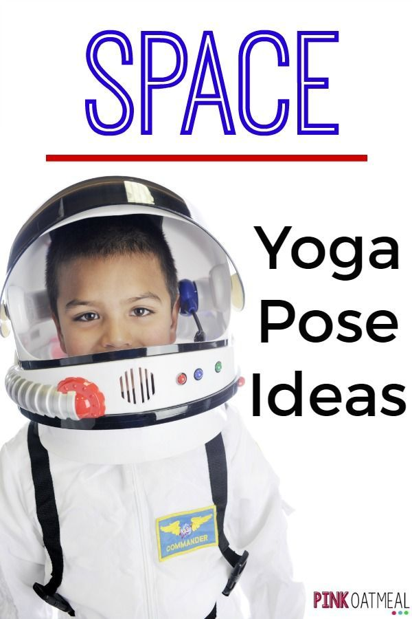 Space Yoga Pose Ideas ! I love the meteor pose! Great for kids yoga.