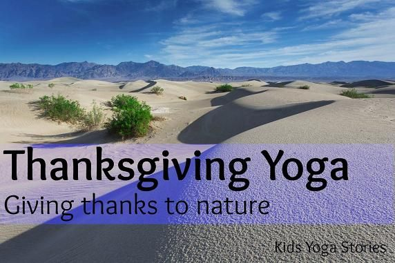 Thanksgiving Yoga sequence - a perfect activity for bringing calm to this festiv...