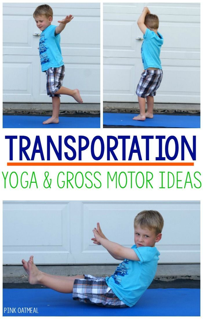 Transportation Yoga. Yoga poses for kids with a transportation theme! Make kids ...