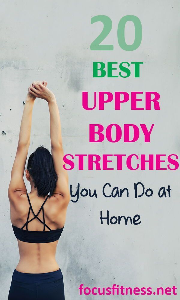 If you're looking for stretches for your arms, shoulders, upper back, neck, an...